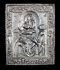 Russian Icon of Mary and Baby Jesus - Marked 84 - 1862