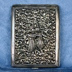 Vintage Siam Sterling Silver Cigarette Case with Lovers Dancers