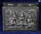 Antique Burmese Silver Box with Highly Repoussé Dancers - 1850