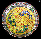 Antique Chinese Multicolor Porcelain Bowl with Dragons and Fire - 1850