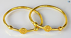 Magnificent Pair of Byzantine Solid Gold Bracelets 6th-8th C. A.D.