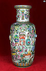 17th Cen. Chinese Antique, Tall High relief Enameled Porcelain Vase