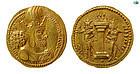 SASANIAN KINGS, SHAHPUR I, 240-272 AD, GOLD DINAR, RARE VARIETY Coin