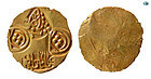 INDIA. VIDARBHA. JAGADEVA. 12TH CENT. AD. AV PAGODA COIN