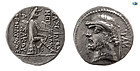 KINGS OF PARTHIA. PHRAATES II. 132-126 BC. AR DRACHM Coin
