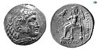 CELTIC, DANUBE REGION. IMITATING PHILIP III OF MACEDON. SILVER TETRADR