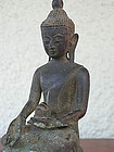 Bronze SHAN STATE Buddha holding food dish, 19th Cent.