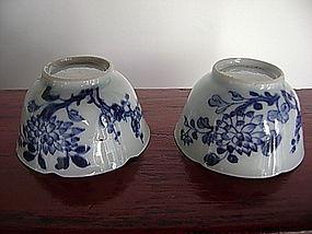 Pair QIANLONG Export Blue&White Porcelain Tea Bowls
