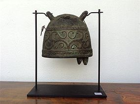 Bronze ELEPHANT BELL, 19th Century, Burma