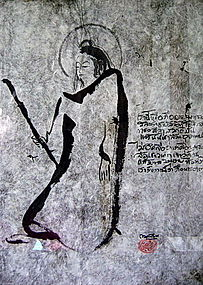 ZEN Painting, Monochrome Ink and Calligraphy, signed