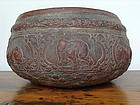 Ceremonial Repousse Relief Copper-Brass-Bronze Bowl