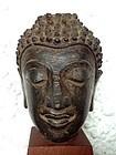 Bronze BUDDHA HEAD, CHIANG SAEN, SIAM 14-15th Cent.