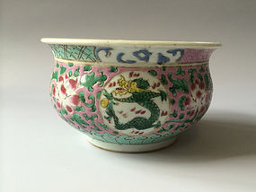 CHINESE PORCELAIN FAMILLE ROSE DRAGON CENSER/BOWL