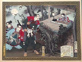 TOYONOBU UTAGAWA (1859-1896), OBSERVING FUTURE BRIDE