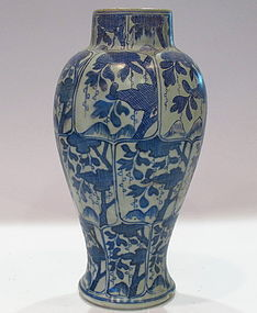 CHINESE BLUE & WHITE BALUSTER VASE FROM VUNG TAO SHIPWRECK, 1690