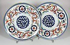 A PAIR (2) CHENGHUA (1465-1487) PORCELAIN PLATES WITH IRON RED DRAGONS