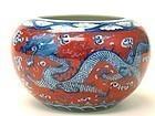 CHINESE IRON RED, BLUE & WHITE PORCELAIN DRAGON JAR, KANGXI MARK