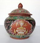 RARE SMALL ANTIQUE BENJARONG PORCELAIN JARLET, SIAM, ca, 1850