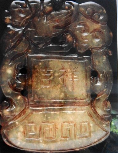 AN ANCIENT CHINESE JADE PENDANT STRUNG WITH VARIOUS JADE BEADS