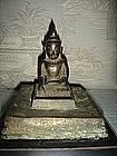 Bagan Pinya-Ava Bronze Buddha, 12-14th Century, Burma