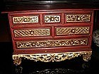 Small Sino-Javanese hand carved/gilded Vanity Chest