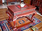 Cinnabar Carved Wooden Table, Qing, China