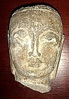 16th Century Stone AVA Period Head, Burma
