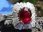 Pigeon-Blood Ruby/Diamond Ballerina Ring 18 K White G.
