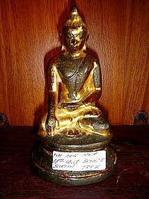 18th Century AVA Bronze Buddha, Burma