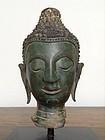 Sukkothai Head of Buddha, Bronze, Siam