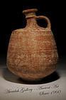 Ancient Biblical Judean Iron Age wine decanter, 700 BC