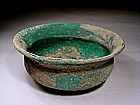 Persian Bronze Decorated Bowl, 800 BC