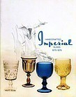 Imperial Glass Catalog 1975-76