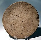 Chavin Stone Plate