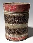 Maya Stucco Cylinder