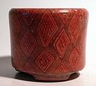 Maya Polychrome Jar