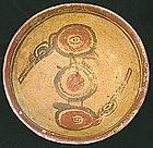Mayan Bird Bowl - Rare Type