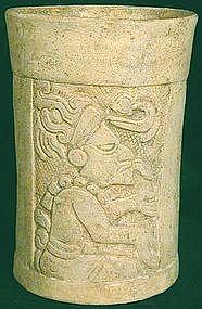 Maya Molded Cylinder