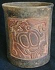 Mayan Shaman Cylinder