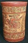 Mayan Polychrome Cylinder