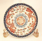 Guangxu mark and period saucer