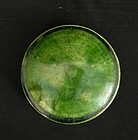 Tang Green Sancai Box