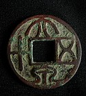 Wang Mang interregnum coin
