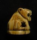 Thai Tiger Amulet