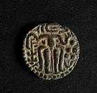 Ancient Ceylonese coin