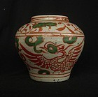 Ming Polychrome Jar