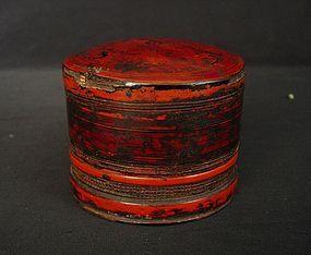 Antique Burmese Lacquer Box