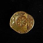 Medieval Indian Gold Coin