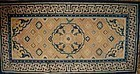 Antique Ningxia Carpet