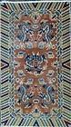 Antique Ningxia Temple Carpet